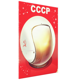 CCCP Vintages rotes sowjetisches Raumplakat Leinwanddruck