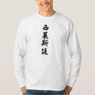 celestine T-Shirt
