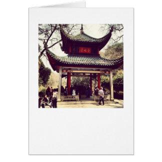 Chaiman Mao Pagode Karte