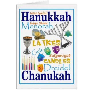 Chanukah Collage Karte