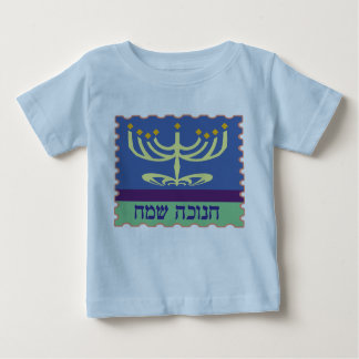 Chanukah Sameach Menorah 2-Sided Säuglings-T - Baby T-shirt