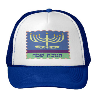 Chanukah Sameach Menorah Hüte Retrokappe
