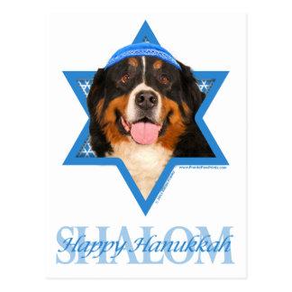 Chanukka-Davidsstern - Bernese Gebirgshund Postkarte