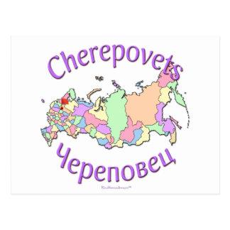 Cherepovets Russland Postkarten