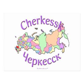 Cherkessk Russland Postkarte