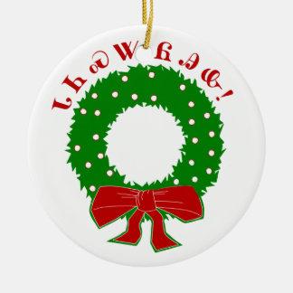 Cherokee Weihnachtsverzierung Keramik Ornament