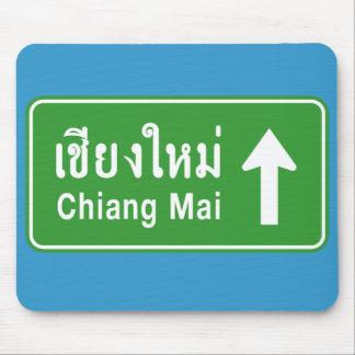 Chiang Mai voran ⚠ thailändisches Mousepad
