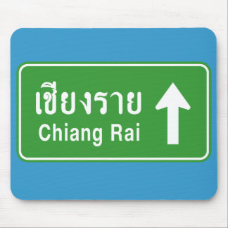 Chiang Rai voran ⚠ thailändisches Mousepad