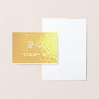 Chic-stilvoller Schriftart-Kanji-Frieden des Folienkarte