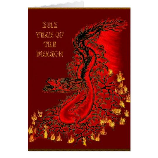 China-Drache - 2012 -Year Of The Dragon Karte