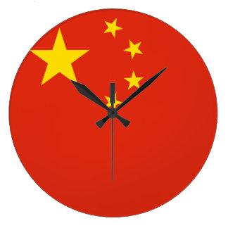 China-Flagge Große Wanduhr