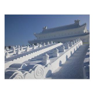 CHINA, Heilongjiang-Provinz, Haerbin (Harbin). 2 Postkarte