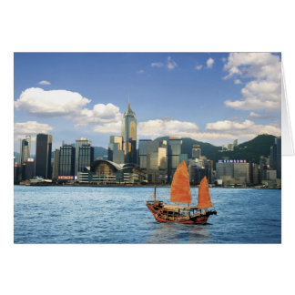China; Hong Kong; Victoria-Hafen; Hafen; A Karte
