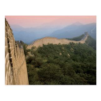 China, Huairou Landkreis, Mutianyu Abschnitt der 2 Postkarte