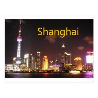 China Shanghai (St.K) Postkarte