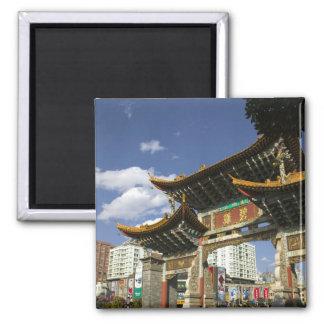 CHINA, Yunnan-Provinz, Kunming. Erinnerungsbogen Quadratischer Magnet