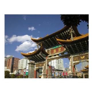 CHINA, Yunnan-Provinz, Kunming. Erinnerungsbogen Postkarte