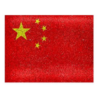 Chinagrunge-Art-Flagge Postkarte