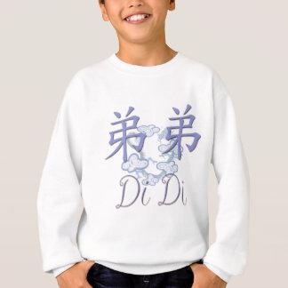 Chinese Di Di (kleiner Bruder) Sweatshirt