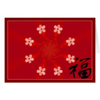 Chinese Fu - segnen Sie Grußkarte