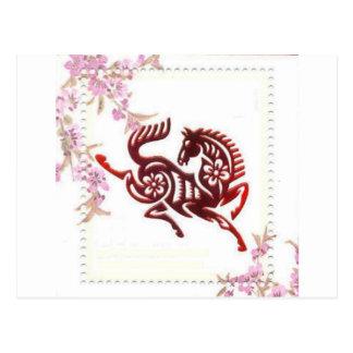 Chinese Papercuts - Pferd Postkarte