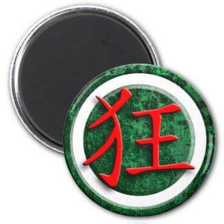 chinese sign crazy runder magnet 5,1 cm