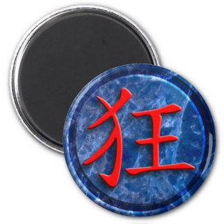 chinese sign crazy runder magnet 5,7 cm