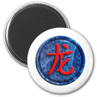 chinese sign dragon runder magnet 5,7 cm