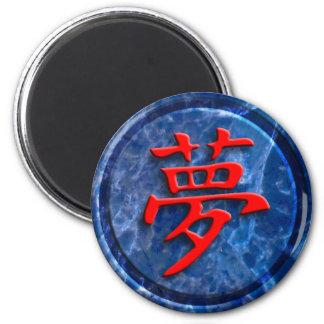 chinese sign dream runder magnet 5,7 cm