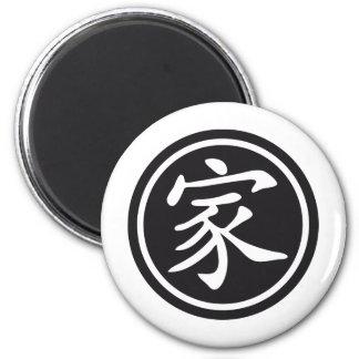 Chinese sign family runder magnet 5,1 cm