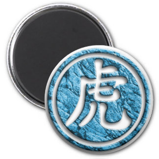 chinese sign for tiger runder magnet 5,7 cm