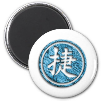 chinese sign for victory runder magnet 5,1 cm