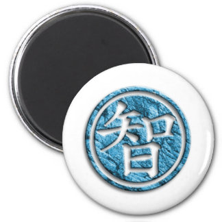 chinese sign for wisdom runder magnet 5,1 cm