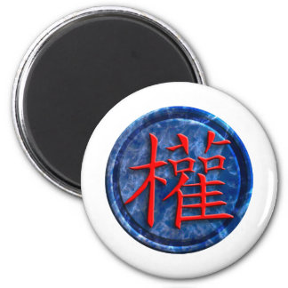 chinese sign power runder magnet 5,1 cm