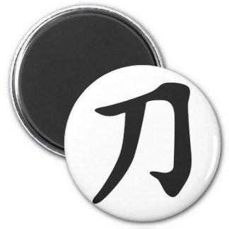 chinese sign sword runder magnet 5,7 cm