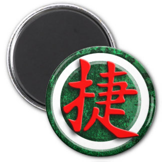 chinese sign victory runder magnet 5,1 cm