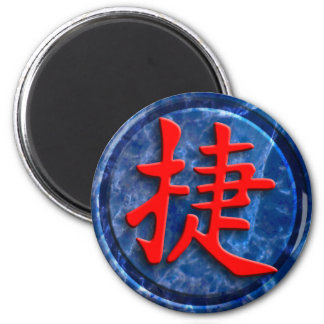 chinese sign victory runder magnet 5,7 cm