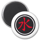 Chinese Sign Water C 2c Runder Magnet 5,1 Cm