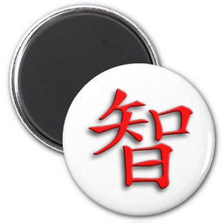 chinese sign wisdom runder magnet 5,1 cm