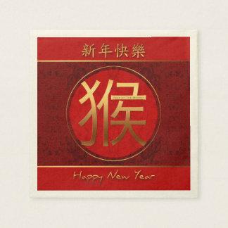 Chinesische Affe-Jahr-neues Jahr-grüßende Serviette