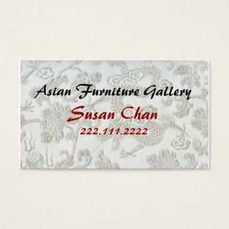 Chinesische Brokat Visitenkarte