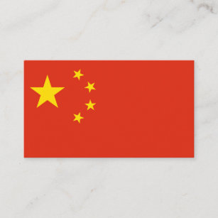 China Visitenkarten Zazzle De