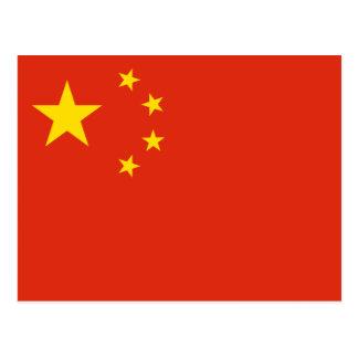 Chinesische Flagge Postkarte
