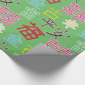 Chinesische Hieroglyphe, glücklich, Reichtum bunt Geschenkpapier