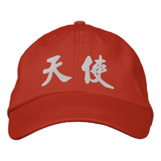 Chinesische Kalligraphie-weißer Entwurf 2 des Bestickte Baseballkappe