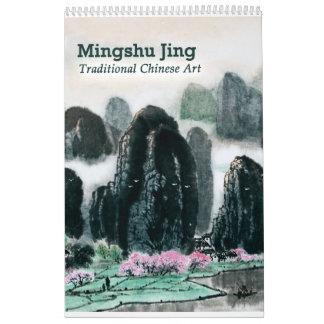 Chinesische Malerei-Wandkalender 2017 Kalender