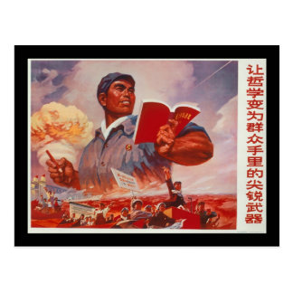 Chinesische Propaganda Postkarte