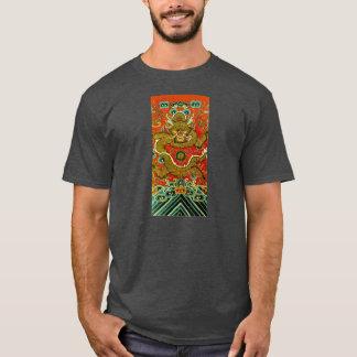 Chinesische Qing-Dynastie Stickerei des goldenen T-Shirt