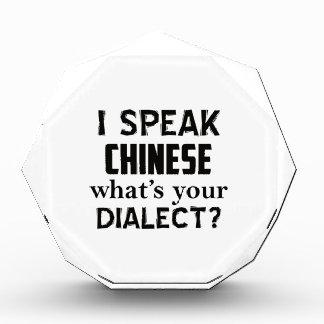 chinesische Sprachentwurf Acryl Auszeichnung