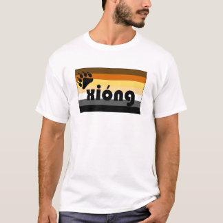 Chinesische (Xióng) homosexuelle Bärn-Stolz-Flagge T-Shirt